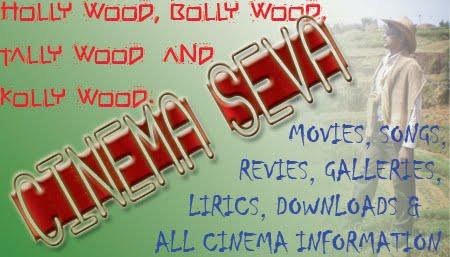 CinemaSeva - సినిమా సేవ