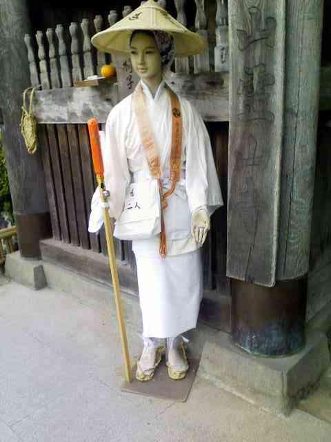 Les temples japonais Shikoku_henro