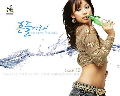Lee Hyori  Desktop Wallpaper Images