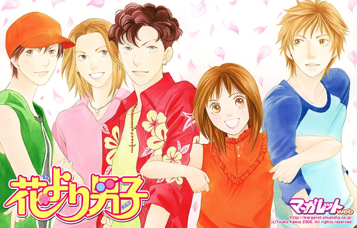http://4.bp.blogspot.com/_PTVmICmgsa8/TECCKq__TAI/AAAAAAAAABc/cFkwKitu51Y/s1600/hanayoridango-manga.jpg