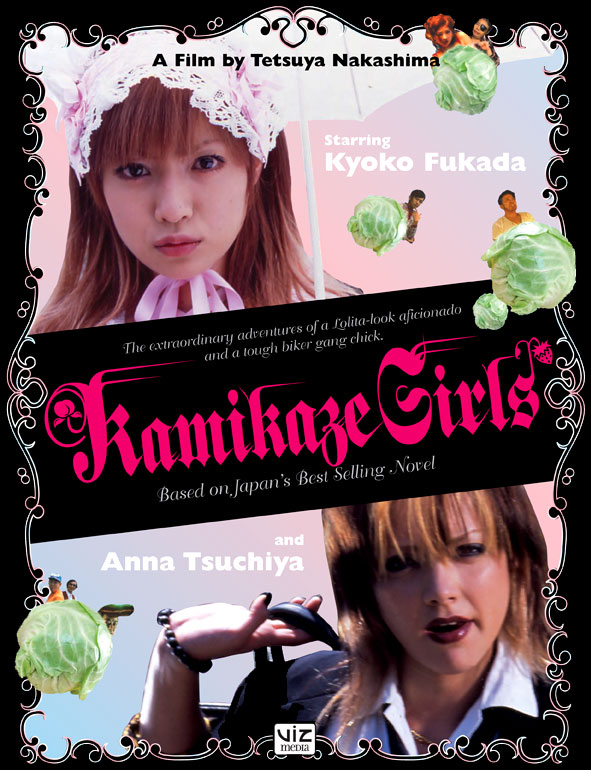 Kamikaze Girls movie