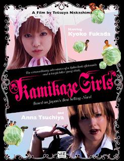http://4.bp.blogspot.com/_PTVmICmgsa8/TL7QOlUysqI/AAAAAAAAAjQ/mzzIpcyZYaA/s1600/kamikaze-girls-gd.jpg