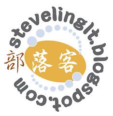 my logo   逍遙遊標誌