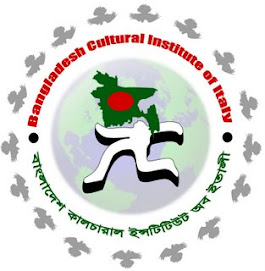 Bangladesh Cultural Institute of Rome