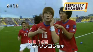 Monkey Face Ki Sung Yeung