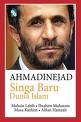 Book of Ahmadinejad