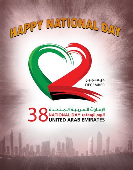 Atlas jewellery group news and events happy national day the uae national day commemorates the formation of federation of seven emirates this is the 38th uae national day from being a desert land long time ago m4hsunfo