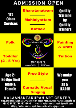 KalaAnantarupah Art Center- Admission Open
