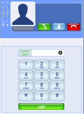 تكلم مجانا أي هاتف بالعالم (مجرب): من الحاسوب نحو أي هاتف في العالم في هذا الموقع Sonephone
