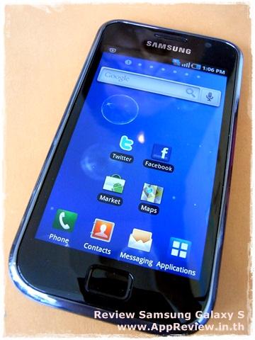 samsung galaxy. The Samsung Galaxy S boasts