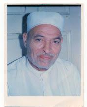 مولانا الشيخ العارف بالله سيدى عبد القادر عوض الشاذلى نفعنا الله به