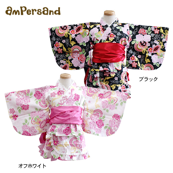 Get Pretty with Joëlle!: Cute Yukata Set for Kids
