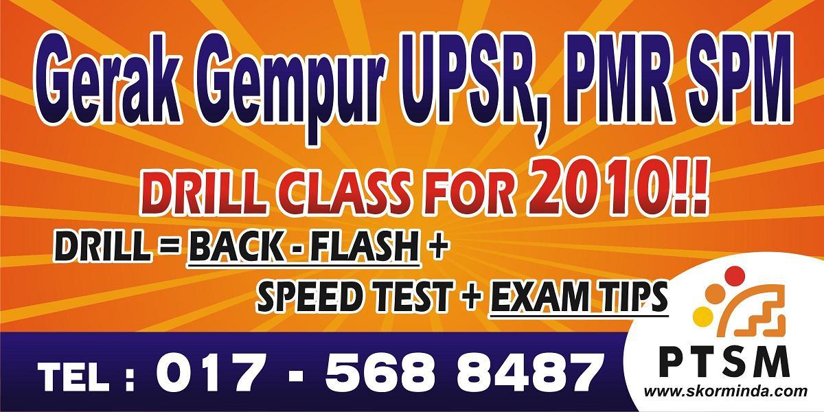 upsr and pmr examinations should be