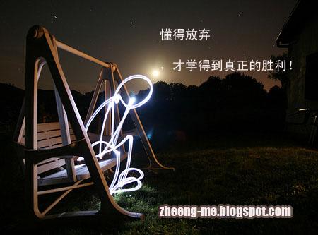 zheeng blog
