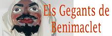 Gegants de Benimaclet