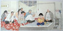 Reading Zhuan Falun