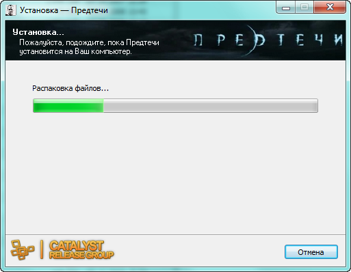 Luma demobox, cod4, hellgate london, crysis software, 2 Links, Download Shi