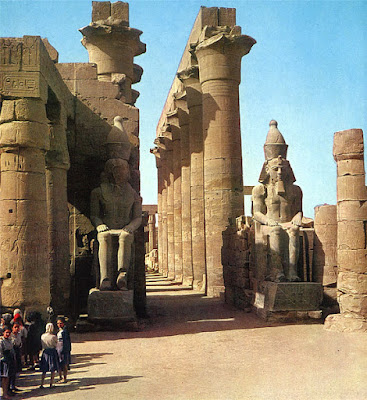 L nea serpentinata caracter sticas generales de la for Arquitectura egipcia