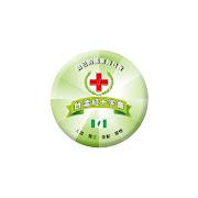 台灣紅十字會   識別胸章