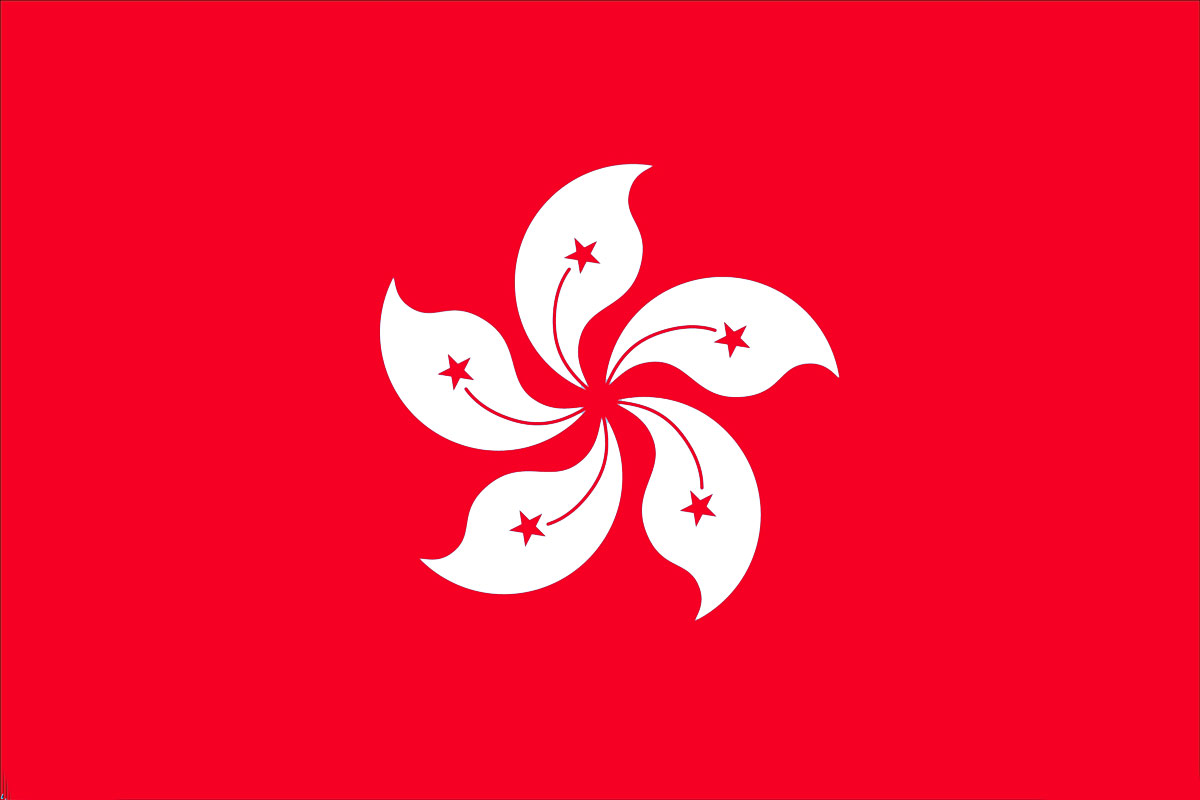 Gmy Gotravel 3838 Public Holidays In Hong Kong