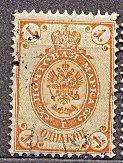 #8  russia 1k price 2 euro