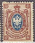 #14 russia 15 k price 2 euro