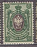 #15 russia 25k price 2 euro