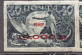#30  russia price 50 euro