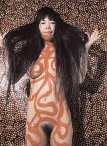 Art hippie et psychédélique - Page 5 Imagem+20