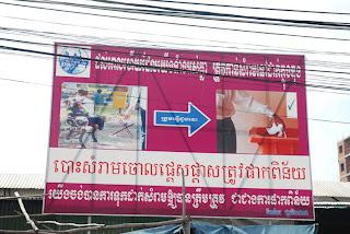 Campagne propreté, affichage marché Boeung Keng Kang - Phnom Penh