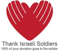 Thanks Israeli Soldiers