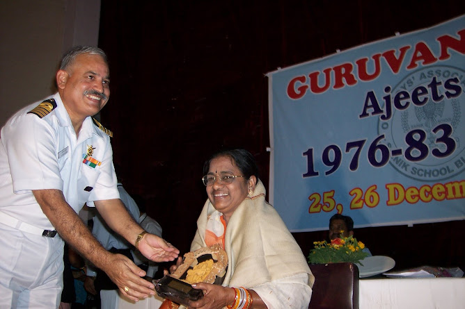 Guruvandana to Mrs.GC Das