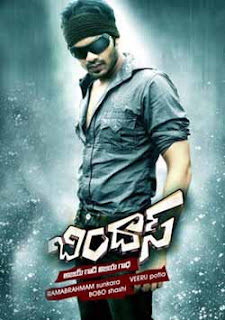 BINDAAS Telugu Mp3 Songs Download Free
