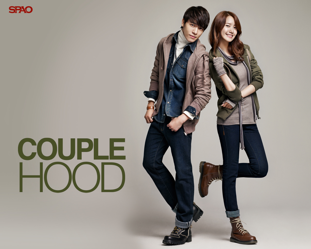 Super Junior Donghae and Yoona