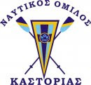 Nautical  Club  of  Kastoria