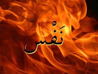 Tiga Macam Nafsu Manusia Menurut Al-Quran