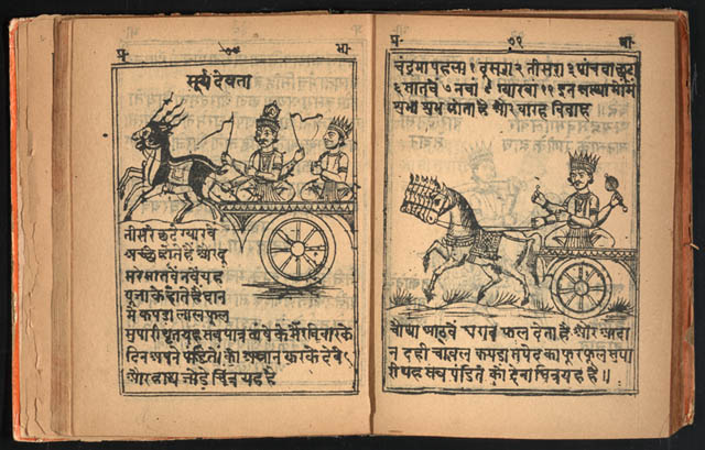 essay on prakriti in sanskrit