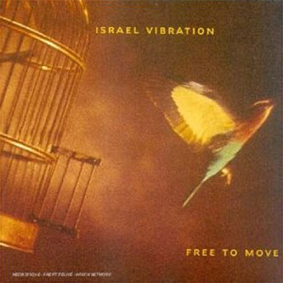 israel vibration free to move