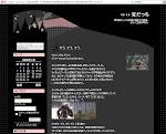 045ニュース            『小豆ゆー活動再開?!!』