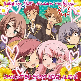 Baka to Test to Shoukanjuu Character Song Mini Album