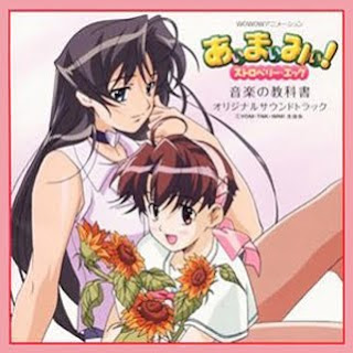 I My Me! Strawberry Eggs Original Soundtrack