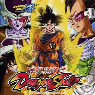 Dragon Ball Kai OP Single - Dragon Soul
