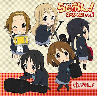 K-ON! Radion! Special Vol.1