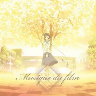 Bungaku Shoujo Original Soundtrack - Musique du Film