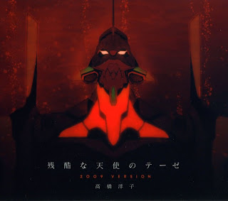 Neon Genesis Evangelion Image Song Single - Zankoku na Tenshi no Thesis 2009 VERSION