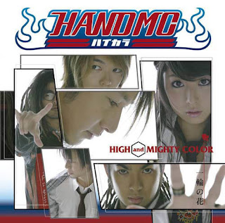 Bleach OP3 Single - Ichirin no Hana