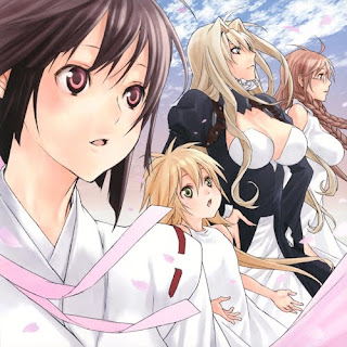 Sekirei ~Pure Engagement~ OP ED Single - Hakuyoku no Seiyaku ~Pure Engagement~