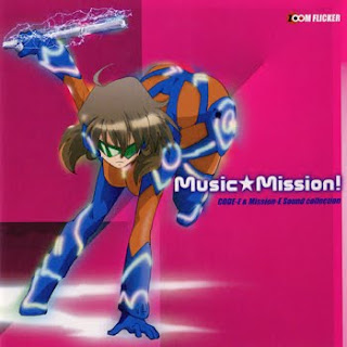 Music Mission! CODE-E & Mission-E Sound collection
