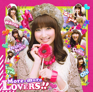 MM! ED Single - More-more LOVERS!!