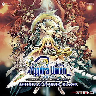 Yggdra Union ~We'll Never Fight Alone~ Original Soundtrack